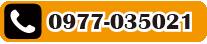 TEL0977035021